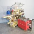 Машина заверточная NUOVAFIMA типа T-012 для куполобразных конфет