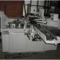 Машина упаковочная Nagema EB-1 для шоколадных плиток