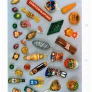 Verpackungsmaschine RUSCH RU Verpackungsmaschine für weiche und hohle Pralinen mit Füllungen