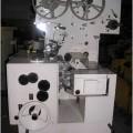 Die Anlage zur Herstellung von Iris, LA-1 Nagema