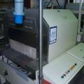 Термоусадочная упаковочная машина MECO-PACK AB