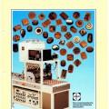 Sollich типа Decograph CD-4/600