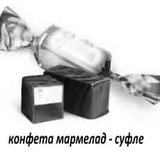 мармилад