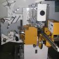 Verpackungsmaschine Nagema EU-7  für die Bonbons Doppeldreheinschlag.