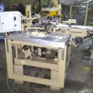 Машина завёрточная LB-3  VGLA-B  NAGEMA  для обтяжки конфет в фольгу
