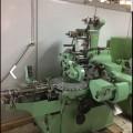 Заверточная машина «CARLE&MONTANARI» тип CM-H56 .Италия